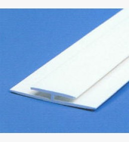 3mm H Section - White